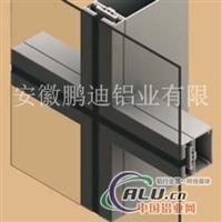 125幕墙铝材隐框,安徽合肥厂家
