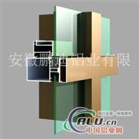 200大型幕墙铝材系列,横明竖隐