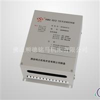 KMX.05.2.1充退磁控制器
