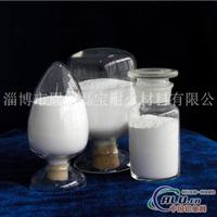 磊宝氧化锆砂粉 工业氧化锆