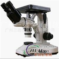 金相显微镜、涂层监测仪