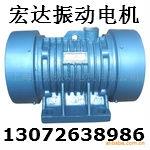 YZQ振动电机
