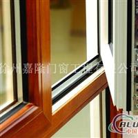 隔热断桥铝门窗铝合金门窗价格