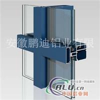 安徽幕墙铝材100明框幕墙铝材