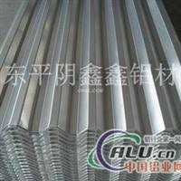 铝合金瓦楞板每平米的价格多少?