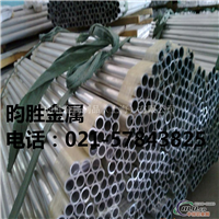 3003铝管(图)3003铝管材直销