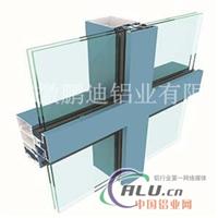 明框幕墙铝材110系列安徽厂家