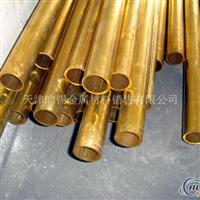 供应 H65黄铜管