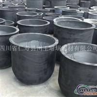 供应铝合金压铸用碳化硅石墨坩埚