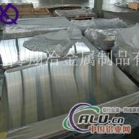 特价销售7050铝板忧质产品