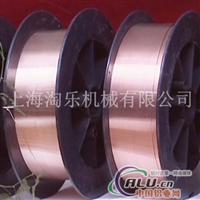 斯米克1.2铜焊丝