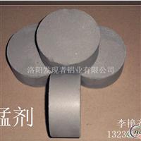 生产直销金属添加剂锰剂,铁剂