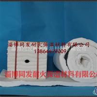 新疆隧道窑改造用陶瓷纤维模块