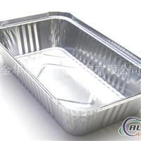 厂家直销 铝箔餐盒