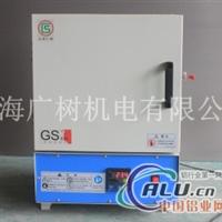 GS系列1200度馬弗爐報價