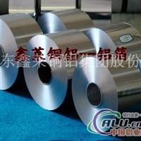 8011铝箔现货,8011铝箔成分
