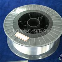 鋁焊絲 斯米克鋁焊絲