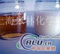 防锈剂OT11