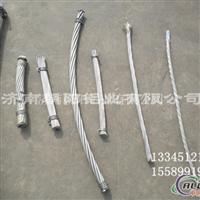 廠家供應鋁線、鋁絞線、鋁焊絲