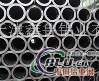 丹东铝管规格:60x12  报价