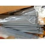 销售低温铝焊条