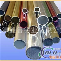 沈陽鋁管規格:60x6   有嗎
