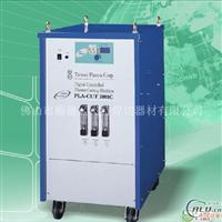 台湾电浆较好的进口等离子焊接切割机销售维修