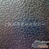供应拉丝铝板
