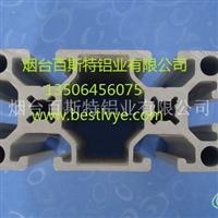 装备支架铝材配件