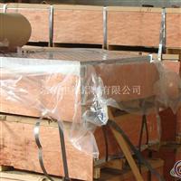 3003铝板 合金铝板 压型铝板