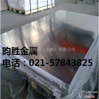 塑料制造铝板6082(材质标准)