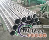 沈阳铝管规格:55x9  价格