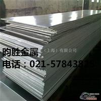 电子配件铝板7075(材质标准)