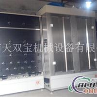 中空玻璃立式玻璃清洗机