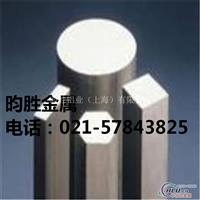 6061六角铝棒S52mm