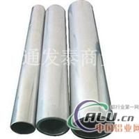 6061T6无缝铝管厂厚壁铝管现货