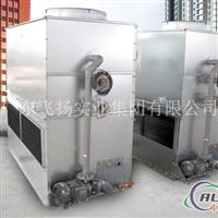 菱电500吨闭式冷却塔特点及优势