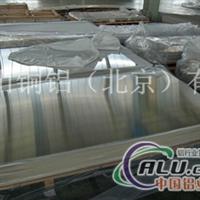 3004防腐蚀铝板4043铝合金板