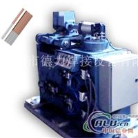 鋁板焊接機,鋁排焊機價格