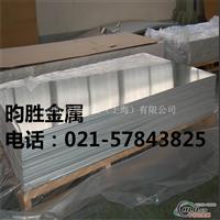 工艺5052铝板(可折弯)国标5052