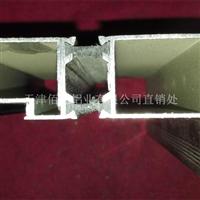 断桥隔热铝材,断桥隔热铝型材