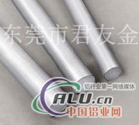 国标7075铝棒+环保2011铝棒
