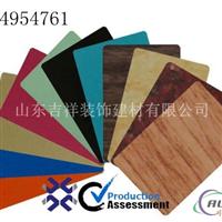 供应便宜铝塑板铝塑板多少钱