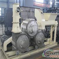 供应石灰石粉改性机设备