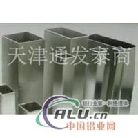 6061t6铝方管规格60X60X4mm