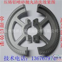 硅鋁增白劑