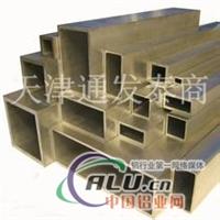 6063合金铝方管  40X20X2mm现货