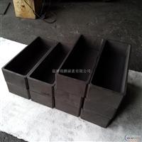 石墨方盒子 方形石墨坩埚