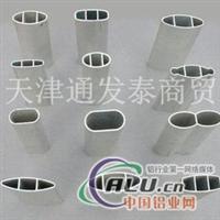 6061铝合金管现货70x10mm