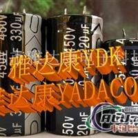 电解电容器400V470uf  UCAP